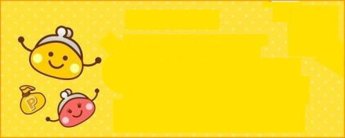 f:id:fujikup:20210809101022j:plain
