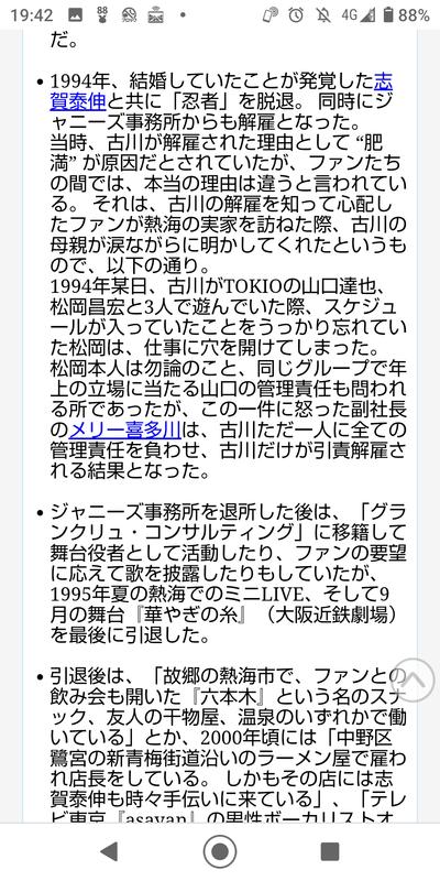 f:id:fujikup:20210822211604p:plain