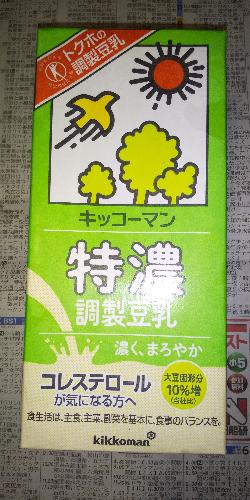 f:id:fujikup:20210827212402p:plain