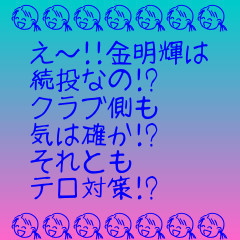 f:id:fujikup:20210905150700j:plain