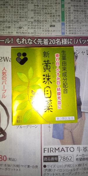 f:id:fujikup:20210913214536p:plain
