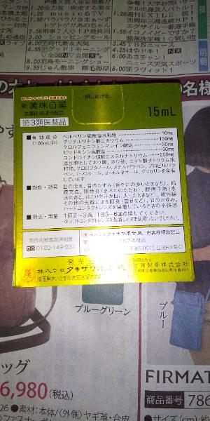 f:id:fujikup:20210913214539p:plain