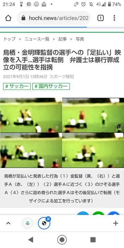 f:id:fujikup:20210928220311p:plain