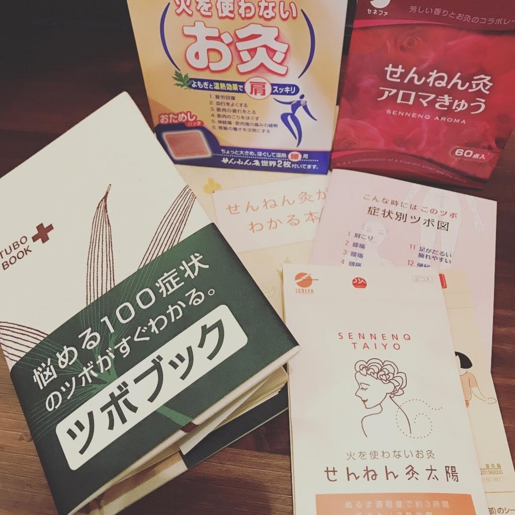 f:id:fujimaki_kokuban:20171025192707j:plain