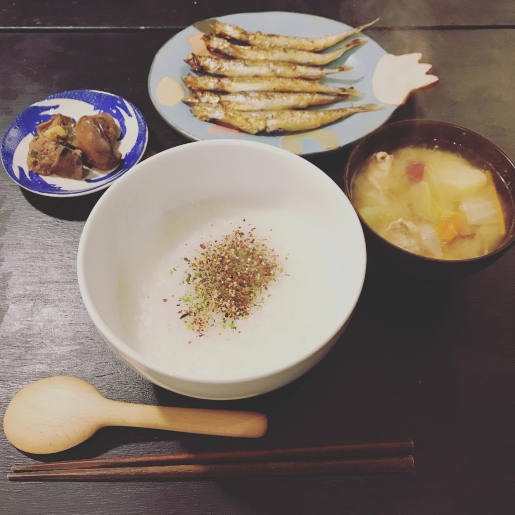 f:id:fujimaki_kokuban:20171120213040j:plain