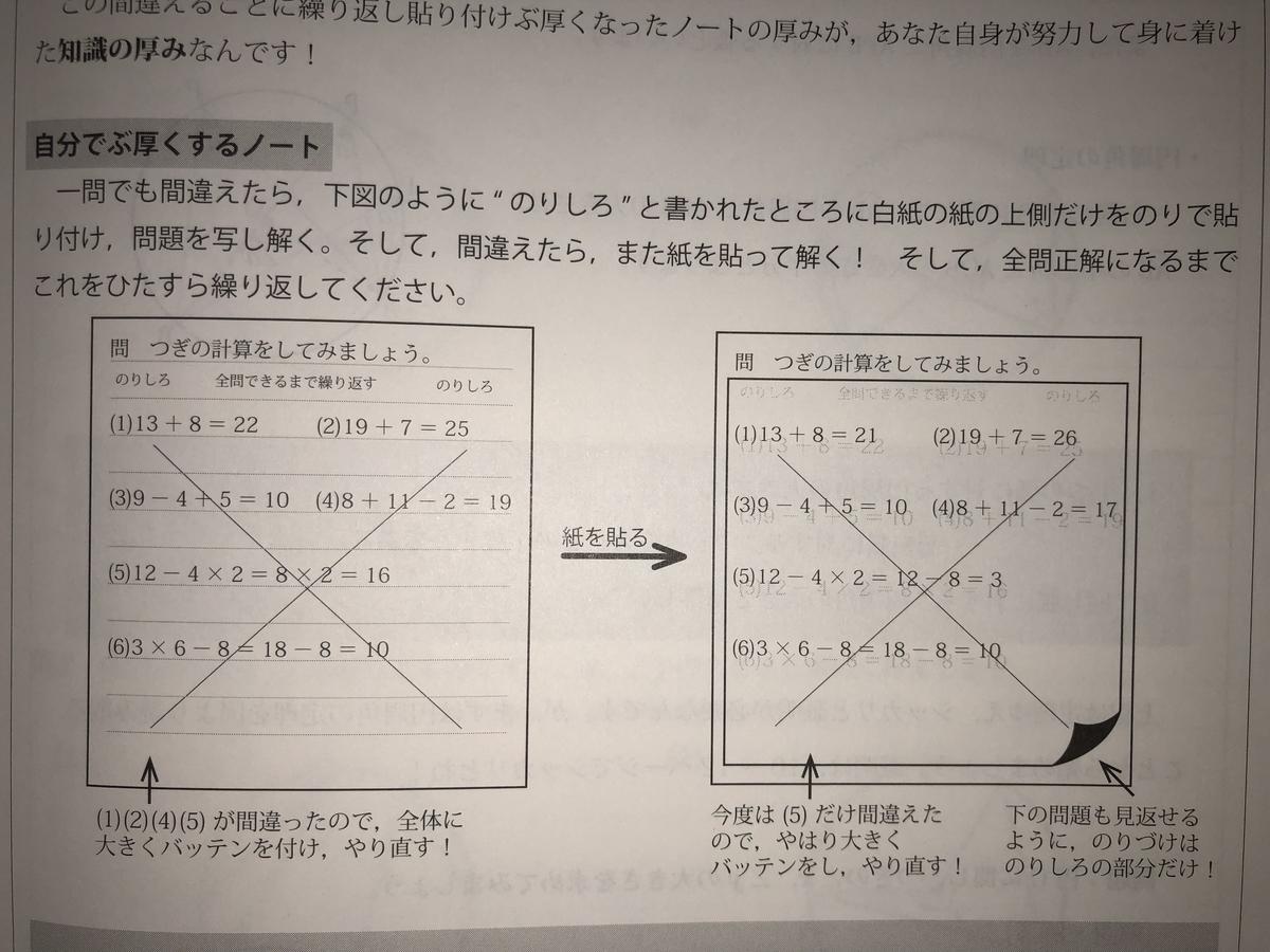 f:id:fujimaru-z:20210612213532j:plain