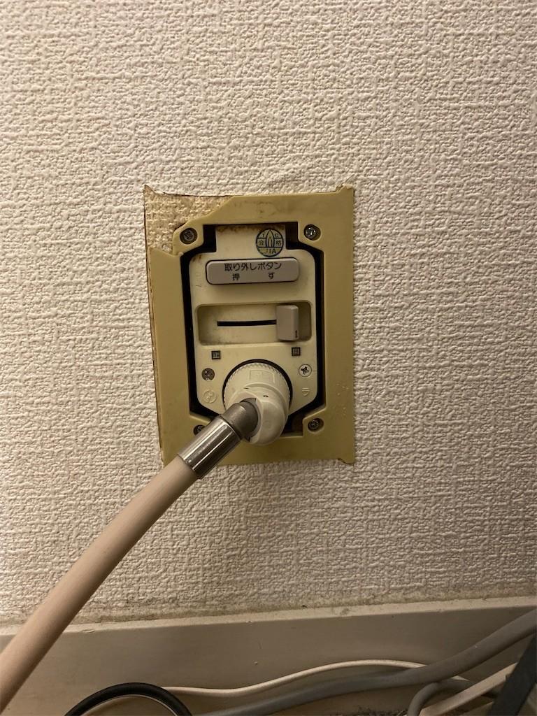 f:id:fujimaru3:20200118135511j:image