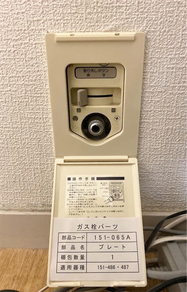 f:id:fujimaru3:20200121085113j:image