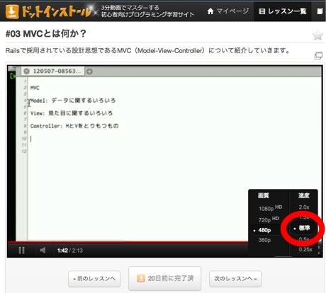 f:id:fujimaruJP:20120826012621j:image