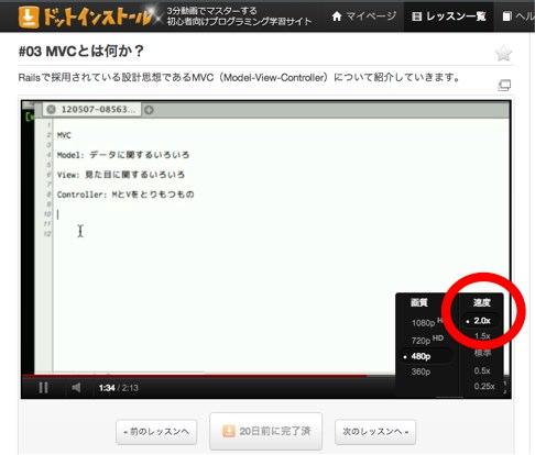 f:id:fujimaruJP:20120826012622j:image