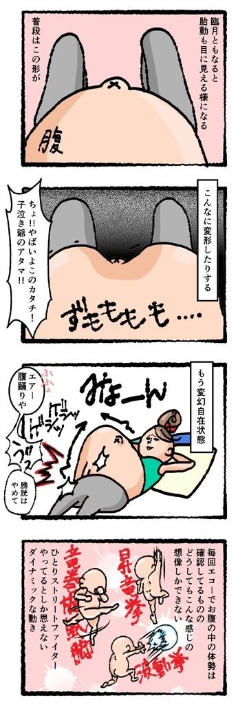 f:id:fujimarugukko:20181105110817j:plain