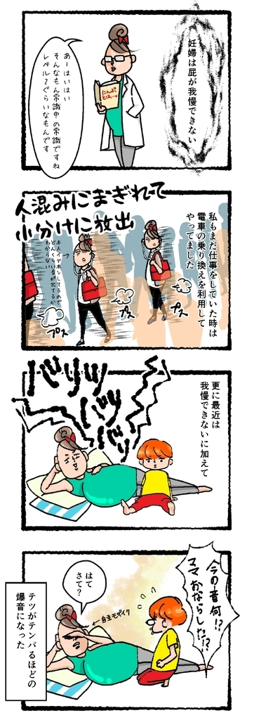 f:id:fujimarugukko:20181108092850j:plain