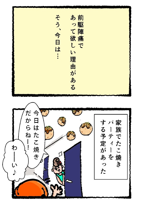 f:id:fujimarugukko:20181110153002j:plain