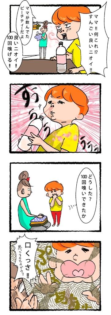 f:id:fujimarugukko:20181114183331j:plain