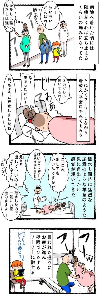 f:id:fujimarugukko:20181117171440j:plain
