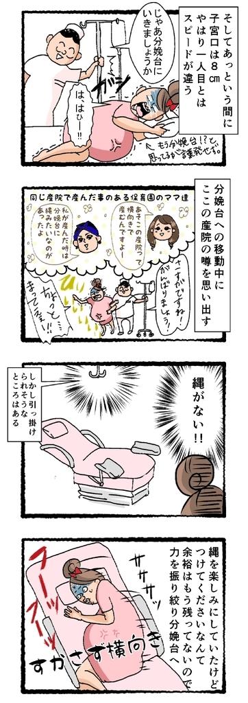 f:id:fujimarugukko:20181117171452j:plain