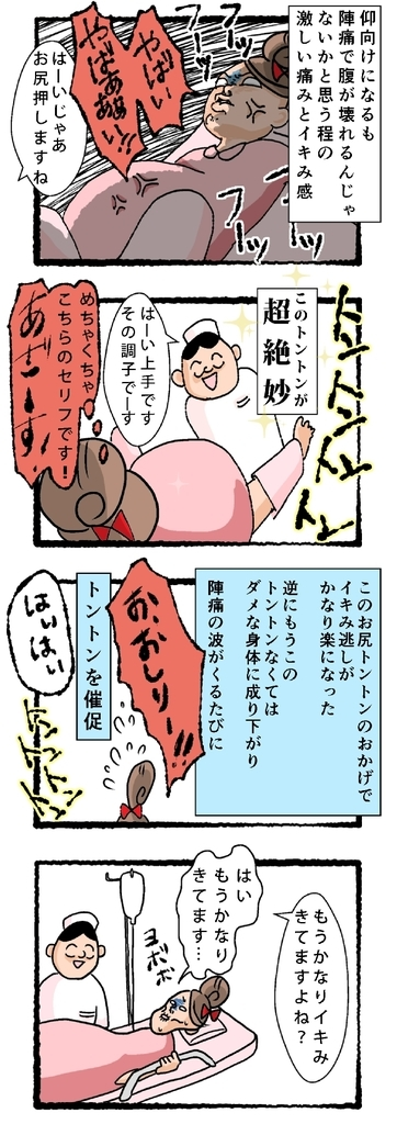 f:id:fujimarugukko:20181120170508j:plain