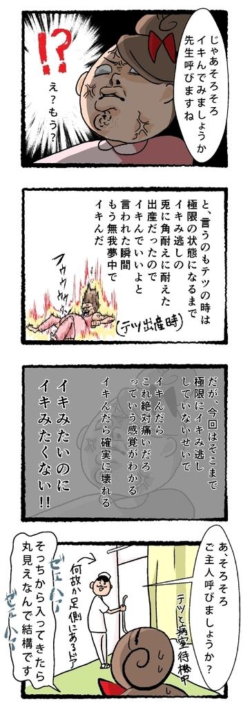 f:id:fujimarugukko:20181120170517j:plain