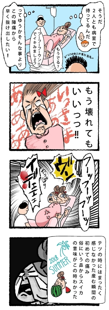 f:id:fujimarugukko:20181122215038j:plain