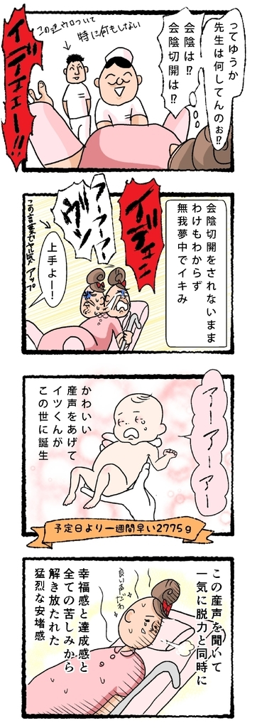 f:id:fujimarugukko:20181122215049j:plain