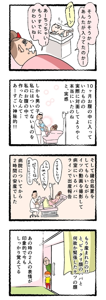 f:id:fujimarugukko:20181122215105j:plain