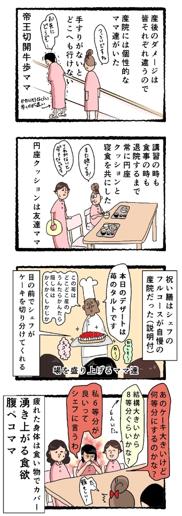 f:id:fujimarugukko:20181130232145j:plain
