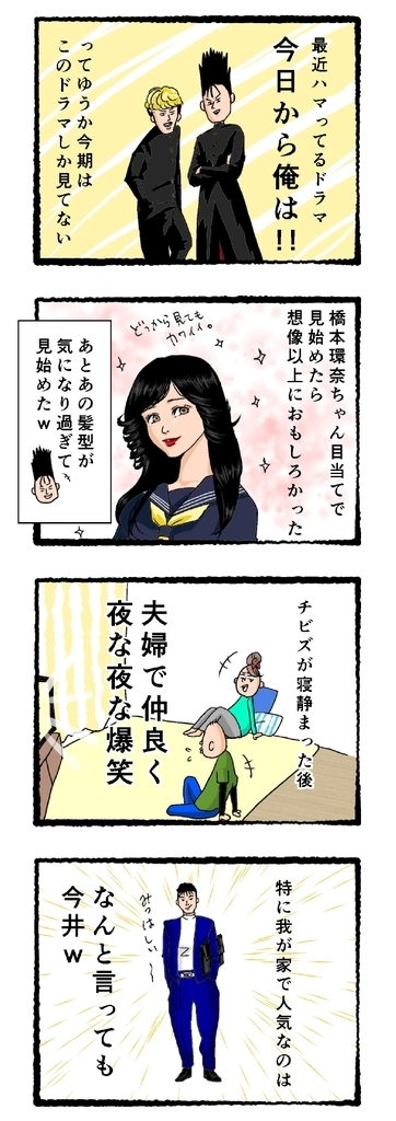 f:id:fujimarugukko:20181202202344j:plain