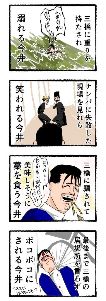 f:id:fujimarugukko:20181202202415j:plain