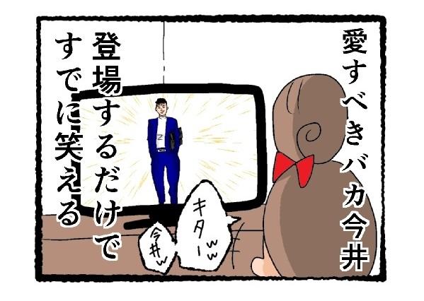 f:id:fujimarugukko:20181202202724j:plain