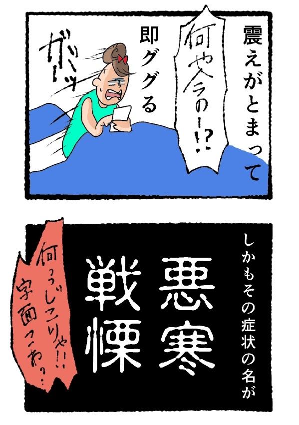 f:id:fujimarugukko:20181207231211j:plain