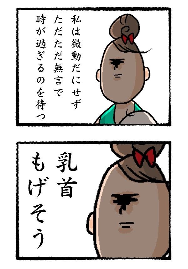 f:id:fujimarugukko:20181210232504j:plain