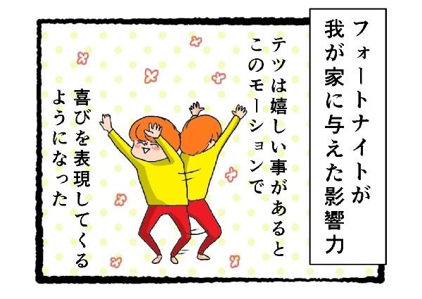 f:id:fujimarugukko:20181213201126j:plain