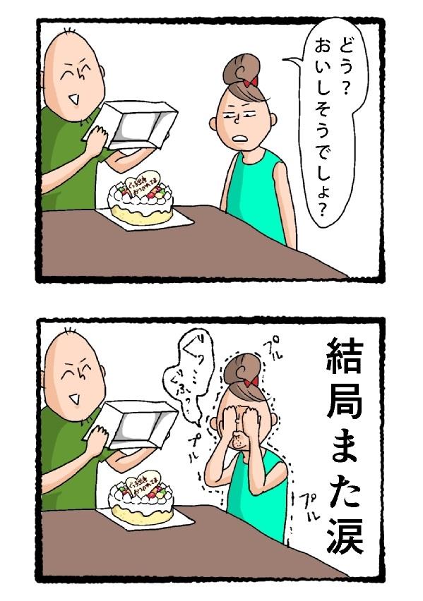 f:id:fujimarugukko:20181219194747j:plain