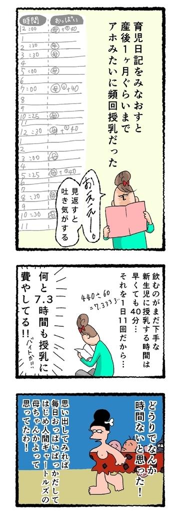 f:id:fujimarugukko:20181220214130j:plain