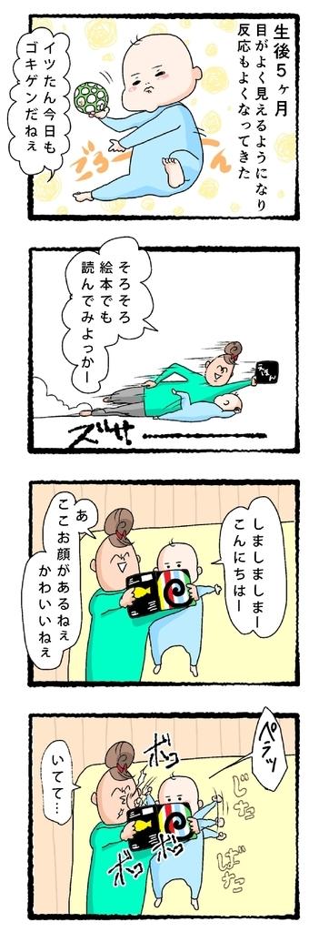f:id:fujimarugukko:20181223194015j:plain