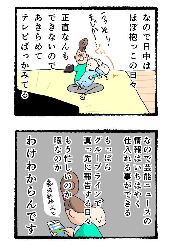 f:id:fujimarugukko:20190222001401j:plain