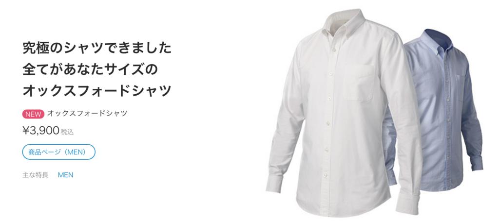 f:id:fujimasa1031:20180615173933p:plain
