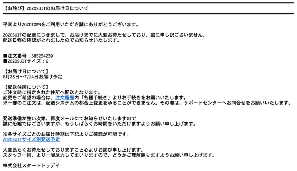 f:id:fujimasa1031:20180615175657p:plain