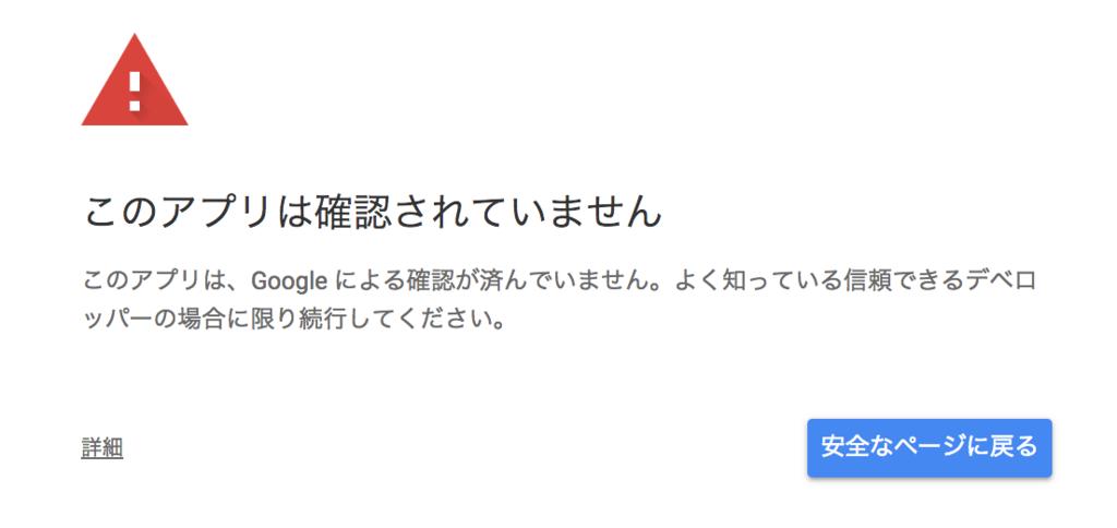 f:id:fujimasa1031:20180712125027p:plain