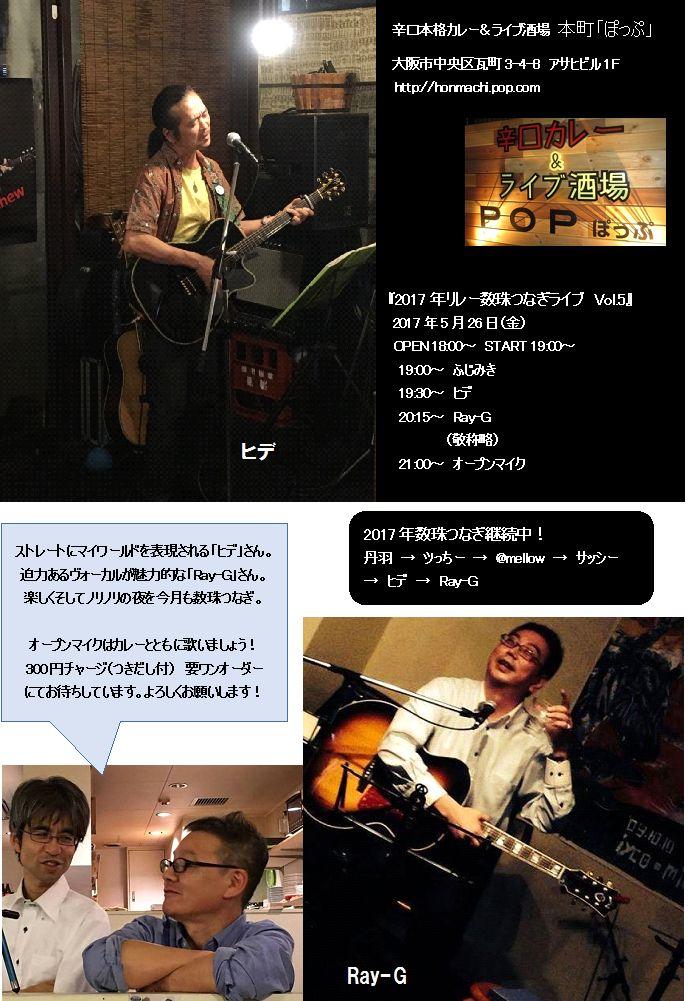 f:id:fujimiky:20170520121749j:plain