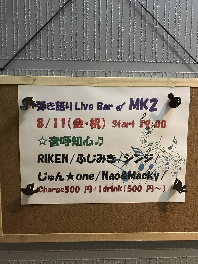 f:id:fujimiky:20170812125051j:plain