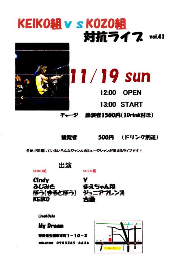 f:id:fujimiky:20171114195112j:plain