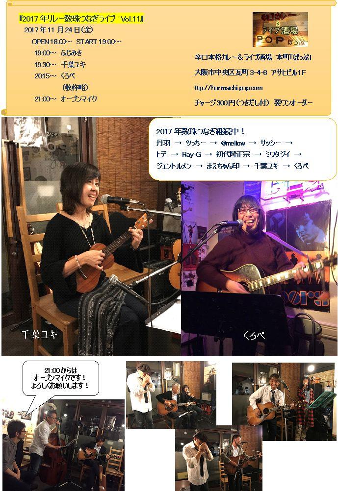 f:id:fujimiky:20171118112022j:plain