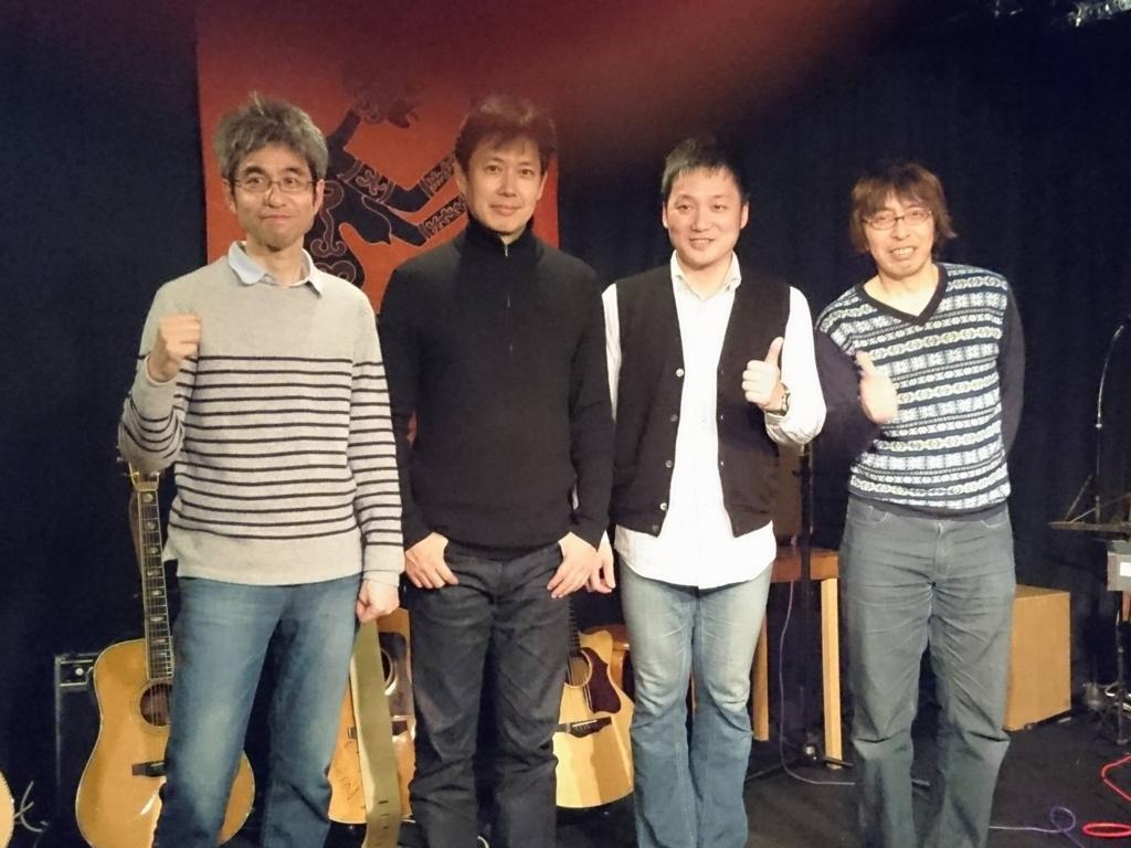 f:id:fujimiky:20171202214334j:plain