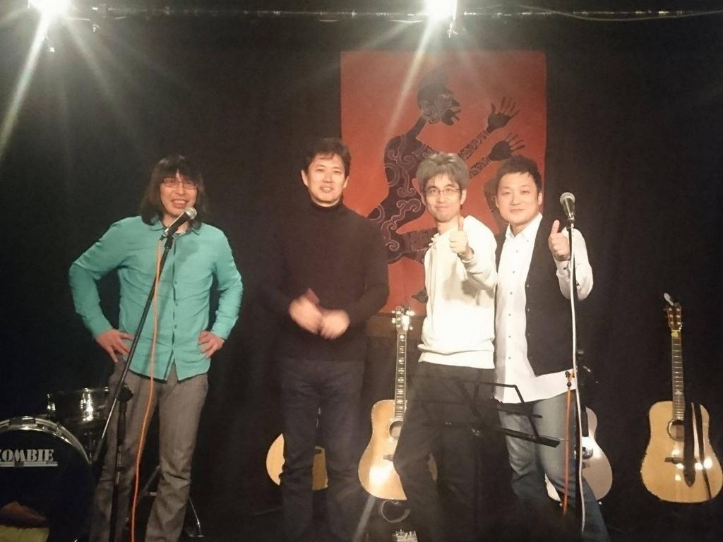 f:id:fujimiky:20171202214403j:plain