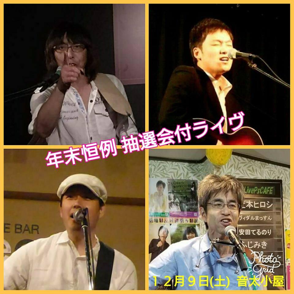 f:id:fujimiky:20171202214611j:plain