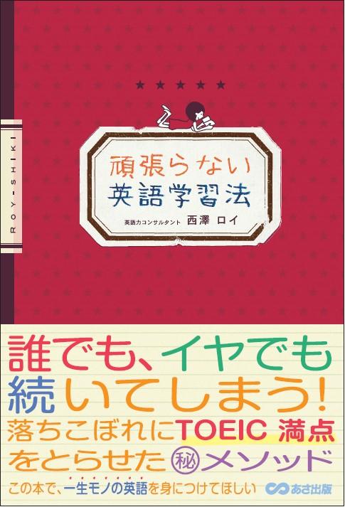 f:id:fujimine:20170707102312j:plain