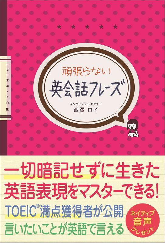 f:id:fujimine:20170707103351j:plain