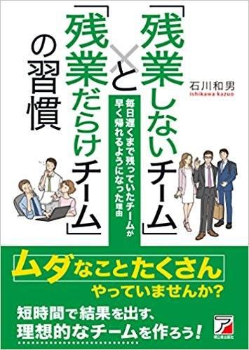 f:id:fujimine:20171019145748j:plain