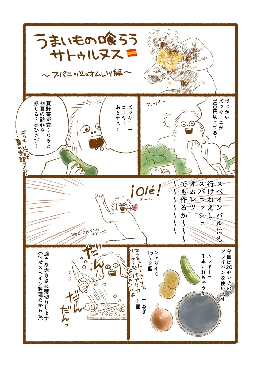 f:id:fujimiyoico:20210113162617j:plain